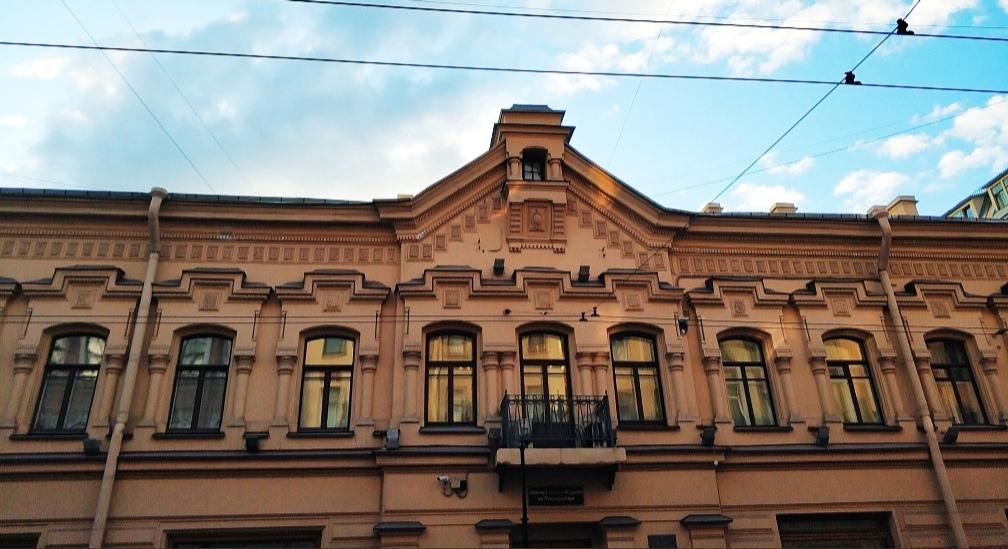 эклектичный фасад