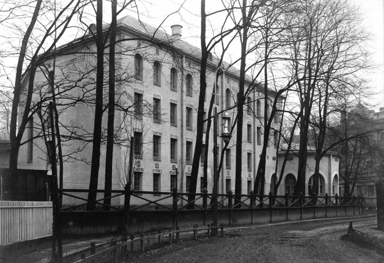 необычное здание структурного подразделения при научно-медицинском учреждении
