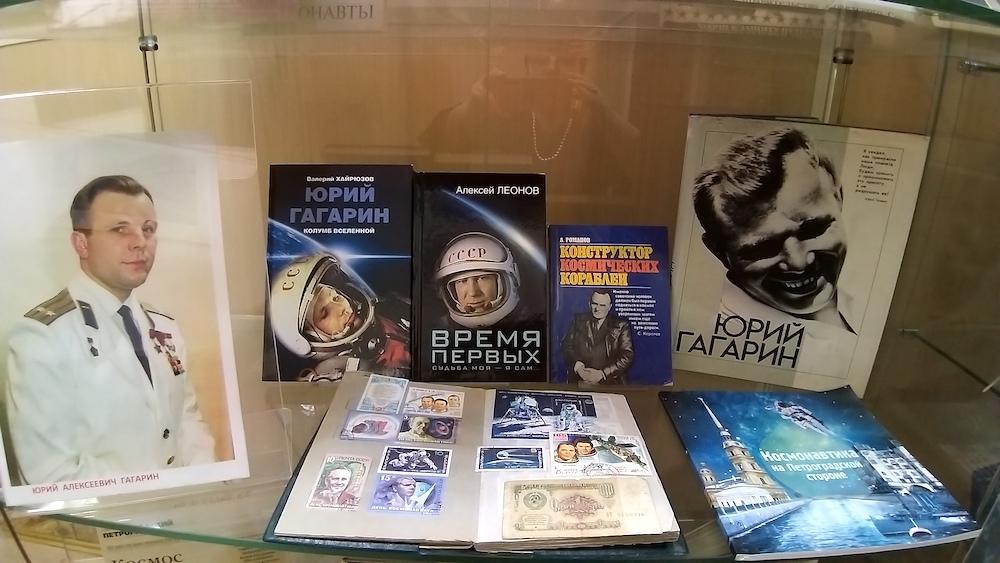 Открытие выставки «Русский космос»